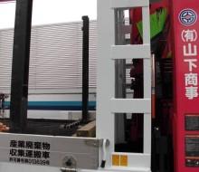 運搬車マーキング(川南町)