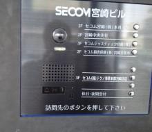 出張プリント(宮崎市)