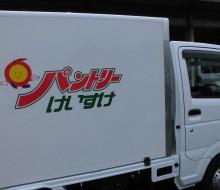 「けいすけ」車マーキング(川南町)
