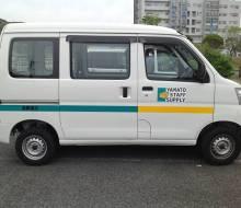 ヤマト・スタッフ・サプライ(延岡市)