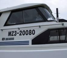 船登録番号(川南町)