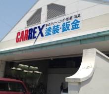 CARREX(佐土原町)