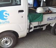 斉田商事営業トラック(新富町)