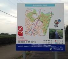 消防団水利MAP(川南町)