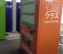 自販機ラッピング(宮崎市→都城市)