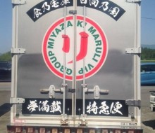 トラックマーキング(高鍋町)