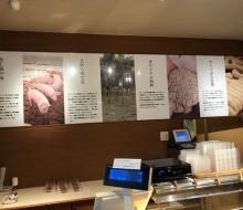 デリカブースパネルサイン(川南町)