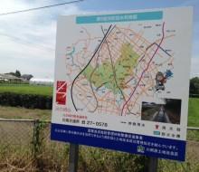 消防水利マップ(川南町)