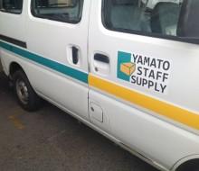 ヤマト・スタッフ・サプライ宅配車(高鍋町)