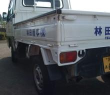 林田商事営業車(川南町)