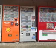 中村商店自販機(川南町)