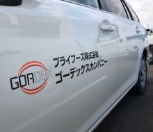 プライフーズ車マーキング(宮崎市)