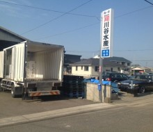 川谷水産電照サイン(川南町)