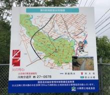 消防MAPサイン(川南町)