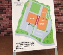 ゲシュマック案内図(川南町)
