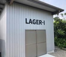 LAGER文字入れ(ゲシュマック)