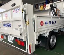 林田石油車両(川南町)