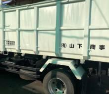 産業廃棄物運搬車両(川南町)