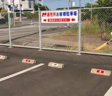 直売所駐車場(ミヤケイ・川南町)