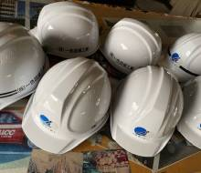 一色設備工業ヘルメット(川南町)