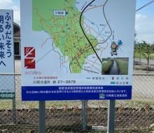 水利マップ(川南町)