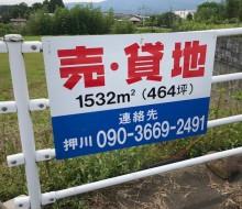 売・貸地サイン(川南町)