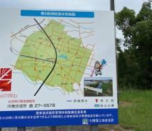 消防団水利マップ(川南町)