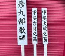兒原稲荷神社(西米良村越野尾)