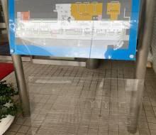 触知(点字)サイン(宮崎空港)