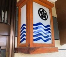 玄関灯(川南町)