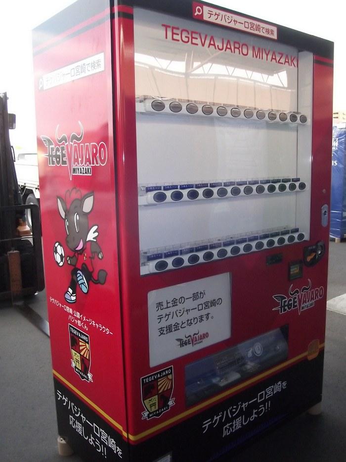 自販機ラッピング(宮崎県)