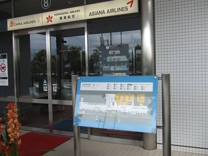 触知サイン(宮崎市)