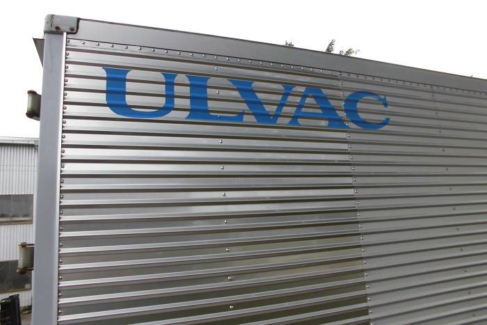 ULVACコンテナ車(西都市)