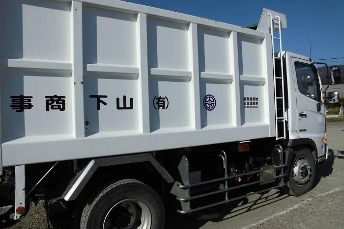 産廃車マーキング(川南町)
