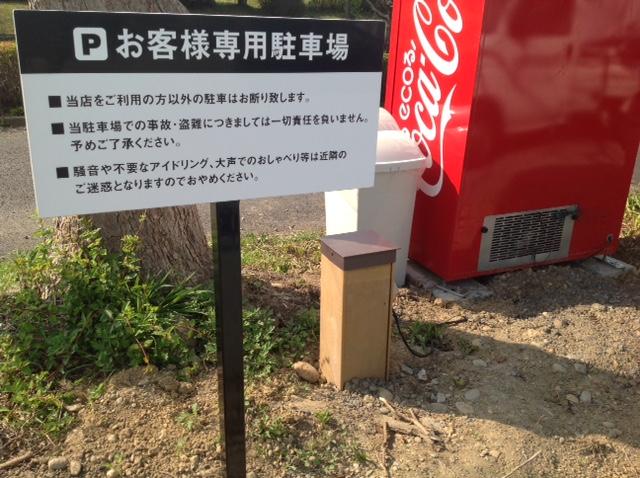 TFC(高鍋町)