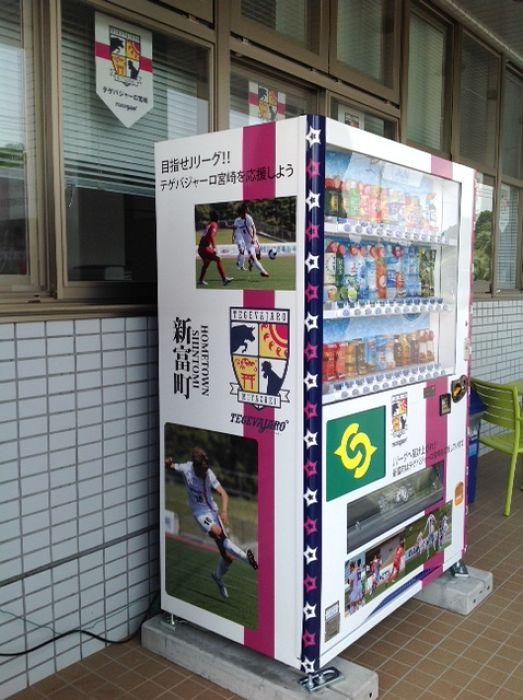 自販機ラッピング(新富町)