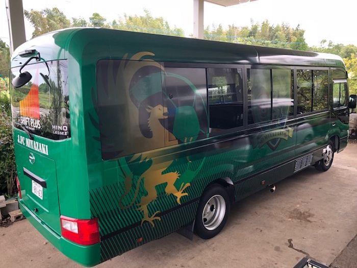 JFCみやざきオフィシャル・バス(都農町)