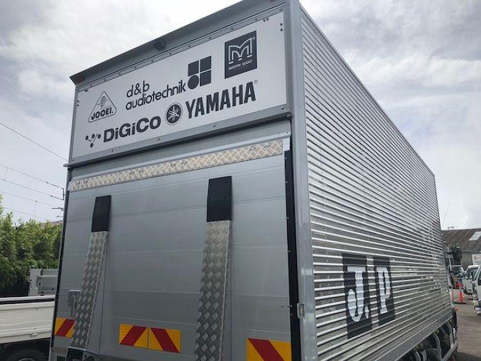 JP音響機器車両(宮崎市)