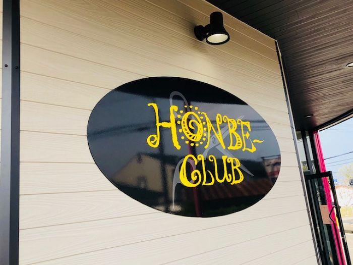 HONBE CLUB(都農町)